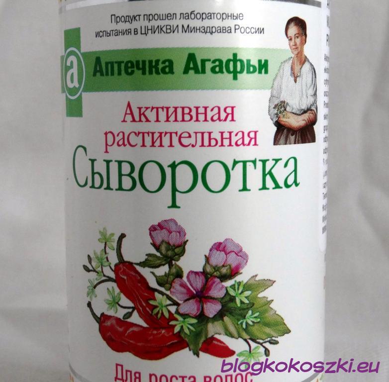 receptury babuszki agafii aktywne serum ziołowe na porost włosów 150ml